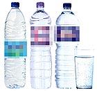 astuces pour perdre du poids : Buvez beaucoup d'eau