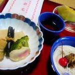 Des repas végétaliens pour perdre du poids